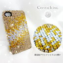 [Lux Mobile]Gold Fade, Crystal Case for iPhone 4/4s ケースゴールドフェード グラデーション 金色クリスタルアイシング Crystal Icing デコレーション ハードケース(UP)-stv