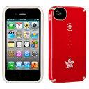 *speck製* iphone4s ケース 【iPhone4S/4 CandyShell HongKong Flag】キャンディーシェルフラッグケースホンコン 香港 国旗(UP)