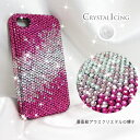 Pink Fade, Crystal Case for iPhone 4/4s ケースピンクフェード グラデーション Crystal Icing デコレーション ハードケース【100円均一】(UP)