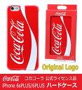 【送料無料】 コカコーラ公式 iphone6s PLUS/6 PLUS ケース Coca-Cola ハードケース Original Logo オリジナルロゴ