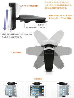 ������̵����5��7��������֥�åȡ����ޥ��Ѽֺܥۥ���������ޥ���ȥۥ�����������KropssonHR-N750MAXRCP��