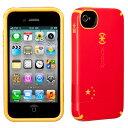*speck製* iphone4s ケース 【iPhone4S/4 CandyShell China Flag】キャンディーシェルフラッグケースチャイナ 中国 国旗(UP)-stv