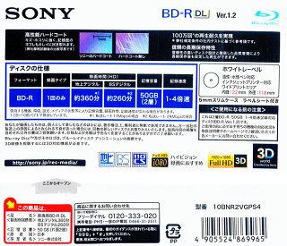 SONYBD-RDL10枚