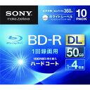 【送料無料】日本製 SONY BD-R DL 50GB(2層) 10枚 パック 1回録画 ブルーレイディスク 10BNR2VGPS4 【あす楽対応】 (up)【RCP】