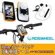 【送料無料】ROSWHEEL ロスホイールiphone スマホ スマートフォン ケース自転車用 ハンドル取り付け工具付き(up)-stvP06May16