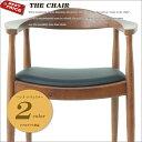 ポイント10倍 【Hnas J Wegner ハンス J ウェグナー】 [The Chair ザ チェア] 北欧ダイニングチェア ラウンジチェア カラー ブラウ...