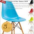 【あす楽】送料無料 【Charles&Ray Eames/チャールズ&レイ・イームズ】 [DSW/サイドシェルチェア(艶有り)] ドゥエルレッグベースのダイニングチェア