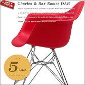 【Charles&Ray Eames チャールズ&レイ イームズ】 [DAR アームシェルチェア(艶無し)] ダイニングチェア エッフェルベース【あす楽対応】 【送料無料】