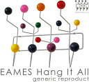 Charles&Ray Eames チャールズ&レイ イームズHang It All ハングイットオール] カラー マルチカラー