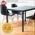 【あす楽】即納![デザイナーズチェア+plus ダイニング5点セット]ガラスダイニングテーブル120cmX75cm【Charles&Ray Eames チャールズ&レイ・イームズ】 DSW ツヤあり4脚【10P27May16】