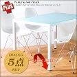 【あす楽】送料無料 [デザイナーズチェア+plus ダイニング5点セット]ガラスダイニングテーブル120cmX75cm【Charles&Ray Eames チャールズ&レイ・イームズ】 DSR ツヤなし4脚
