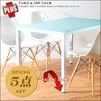 【クーポン発行中】【あす楽】送料無料 [デザイナーズチェア+plus ダイニング5点セット]ガラスダイニングテーブル120cmX75cm【Chaels&Ray Eames チャールズ&レイ・イームズ】 DSW ツヤなし4脚