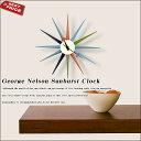 【全商品ポイント2倍】 George Nelson ジョージ ネルソン Sunburst Clock サンバーストクロック 壁掛け時計 ウォールクロック カラー ミックスカラー