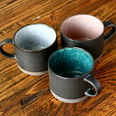 マグカップ コーヒーカップ 美濃焼 塗り分けマグ おしゃれ キッチン用品 和食器 陶器 キッチン雑貨 プレゼント ギフト 日本製