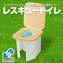 Rescue restroom (20 pieces case)