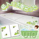 Bath cover art collection U10