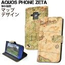 【送料無料】AQUOS PHONE ZETA SH-02E用ワールドマップデザインケースポーチ/レトロな世界地図のおしゃれなデザイン!液晶画面も保護しスタンドにもなるポーチタイプの アクオスフォン用ケース / docomo NEXT series NTT ドコモ スマホカバー