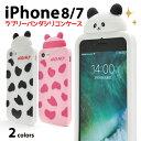 【送料無料】iPhone7 / iPhone8用ラブリーパン...