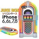 【送料無料】iPhone 7 iPhone 8 iPhone...
