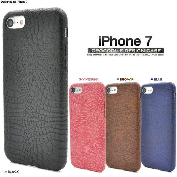 【送料無料】iPhone7用クロコダイルデザイン...の商品画像