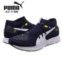 【送料無料】PUMA スピード 500 192253 ランニ...