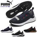 【送料無料】PUMA ハイブリッド NX 192259 メン...