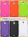 Xperia UL SOL22用カラーソフトケース(全6色)/ポップなカラーに美しい光沢感を備えた エクスペリア ユーエル用ケース / au スマホカバー スマホケース  02P18Jun16