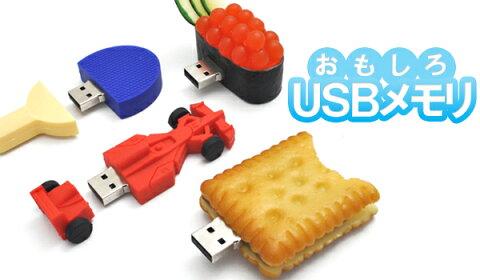 おもしろUSBメモリ4GB(自由の女神、サメ、ボーリングピン、クマ、ガム)大容量4GB!高速USB2.0転送!