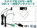 トヨタディーラーナビ◆GPS一体型ワンセグセット/WF6C9-NSCP-W64