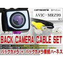 新品/防水・防塵バックカメラsetカロッツェリアBK2B2-...