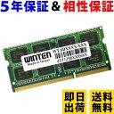 ノートPC用 メモリ 2GB PC2-6400(DDR2 800) WT-SD800-2GB【相性保証 製品5年保証 送料無料 即日出荷】DDR2 SDRAM SO-DIMM 内蔵メモリー 増設メモリー 0130