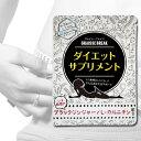5073【送料無料】グレイシーブレイク 60粒入り 約30日...