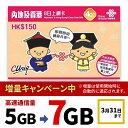 5179 ネコポス送料込【有効期限202...