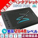 5120 HUION H610 PRO (2048) ペンタ...