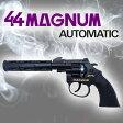 4538【メール便(\220)選択可:2個まで】ハヤシ玩具製作所 44マグナム 自動8連発 モデルガン トイガン 火薬鉄砲 日本製
