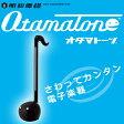 4392【送料無料】オタマトーン(ブラック) 明和電機 さわってカンタン電子楽器 日本おもちゃ大賞2010ハイターゲット・トイ部門大賞!