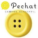 5068 Pechat ペチャット ボタン型スピーカー ぬい...