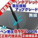 5051 HUION Q11K ペンタブレット 無線 筆圧感...