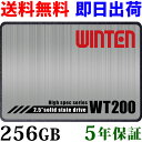 SSD 256GB【5年保証 即日出荷 送料無料 スペーサー...