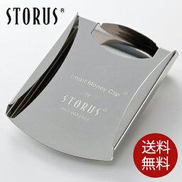 STORUS ストラス スマートマネークリップ メンズ シルバー カードホルダー付き<strong>ミニ財布</strong>