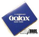 ギャラックス (GALAX) クリーニングペーパー