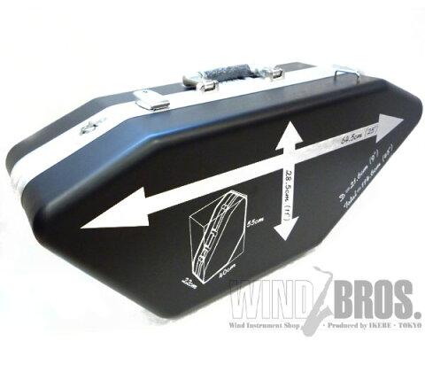 アルト/ソプラノサックス用ダブルケース ノナカ スカイケース (SKY CASE)