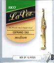 ソプラノサックス用リード リコ(RICO) ラヴォーズ(La Voz)