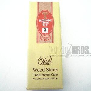 �ƥʡ����å����ѥ�ɥ��åɥ��ȡ����(WoodStoneReed��