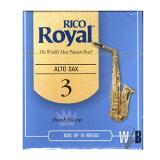 アルトサックス用リード リコ(RICO) ロイヤル(Royal)