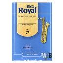 バリトンサックス用リード リコ(RICO) ロイヤル(Royal)