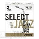 アルトサックス用リード リコ(RICO) ジャズセレクト(Jazz Select)ファイルドカット