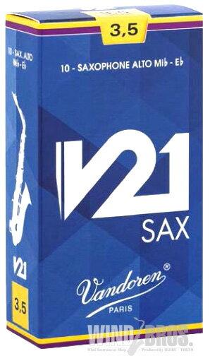 アルトサックス用リード バンドレン V21