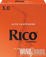 アルトサックス用リードリコ(RICO)