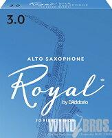 アルトサックス用リードリコ(RICO)ロイヤル(Royal)